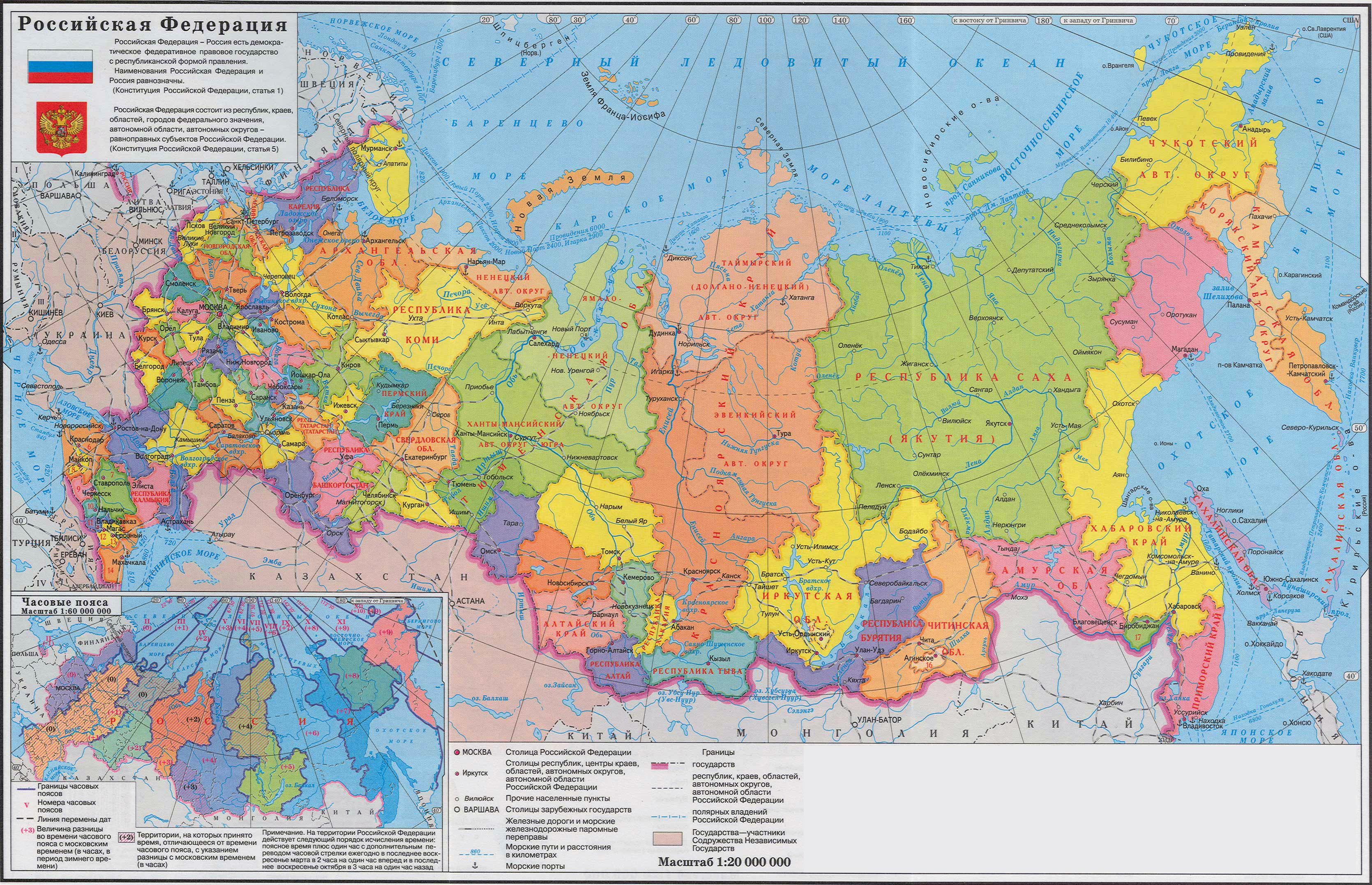Вторая чеченская война  Википедия