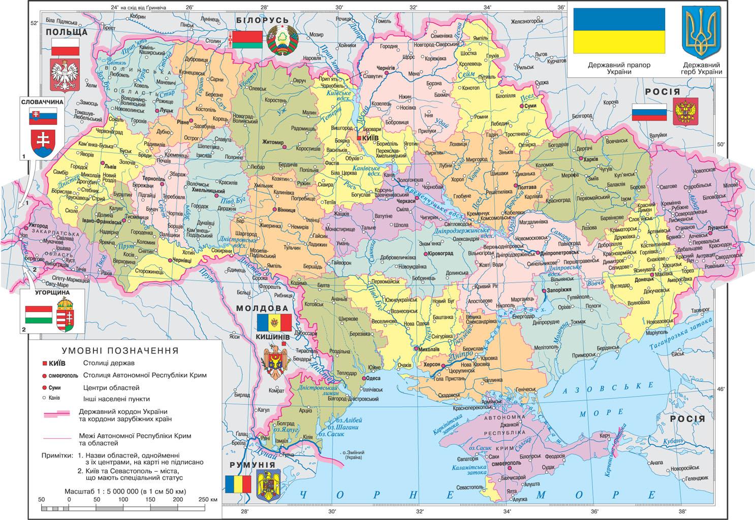Mapa Ukrainy Szczegolowa Mapa Ukrainy Z Regionami I Miastami W